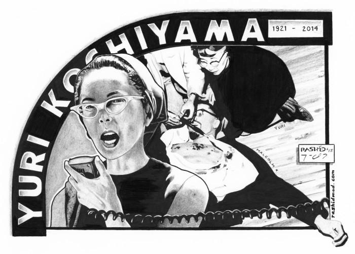 yurikochiyama2